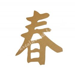 Mdf figura, kínai betű